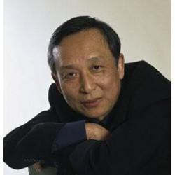 Гао Синдзян