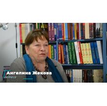 Две приказки с Ангелина Жекова (най-добото)