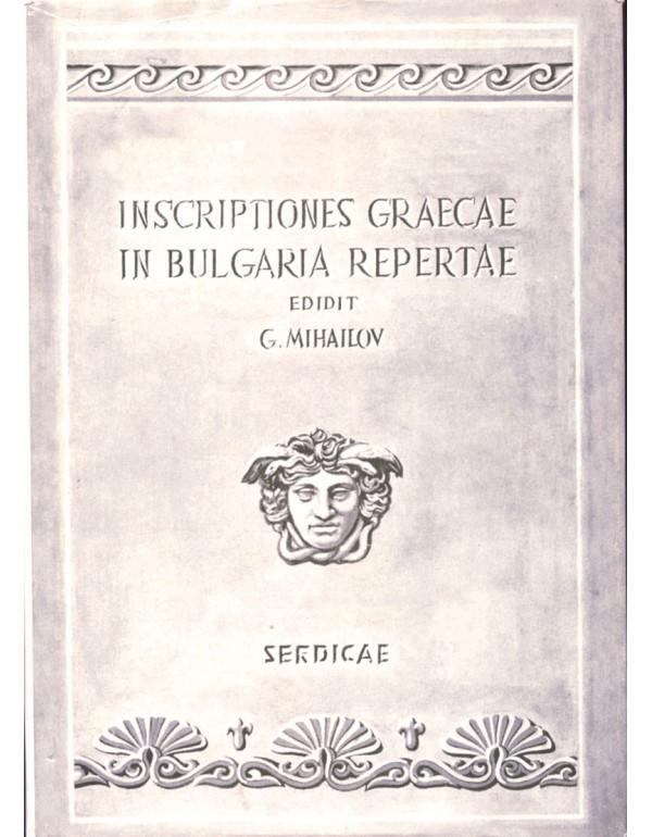 Гръцките надписи, намерени в България V том