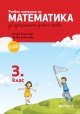 Schoolbook in mathematics for Extracurricular activities in 3th grade